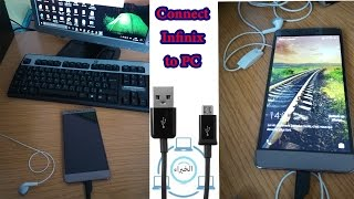 how to connect infinix mobile phone  to laptop || all infinix mobile connect to laptop.