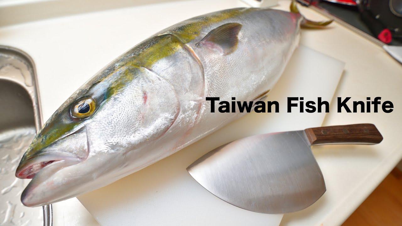 【現地の魚屋が使う包丁】台湾の魚捌き包丁で80cmの巨大ブリを捌く  filleting fish by taiwan fish knife