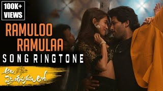 ramulo-ramula-ringtone-2019-ala-vaikuntapuram-lo-songs-download-now