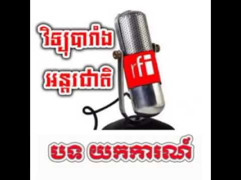 Radio France RFI