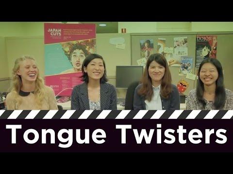 Uki Uki Japanese Lesson 26 - Tongue Twisters