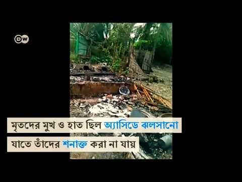 bangladesh dating place