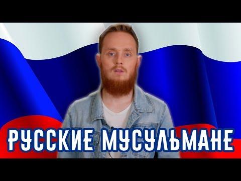 Татары - в христианство, а русские - в ислам?