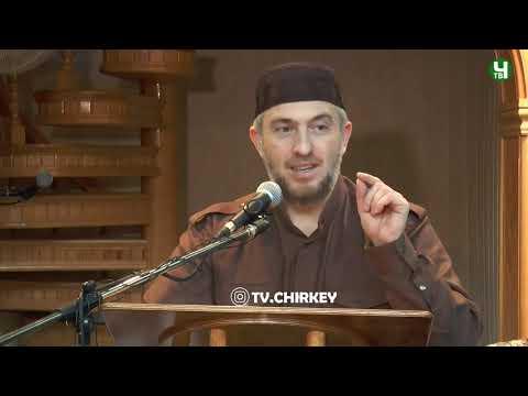 'Мусульманин 21 века'