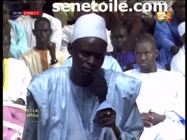 Fête de l'aïd el Fitr Spécial Gamou très émouvant au Grand Théâtre à Dakar (Partie 3/5)