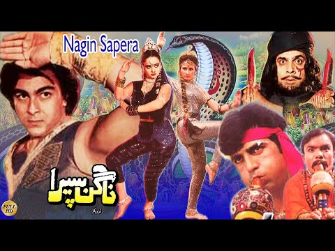 NAGIN SAPERA - RAMBO, MADIHA SHAH, NARGIS & SHAAN - OFFICIAL PAKISTANI MOVIE