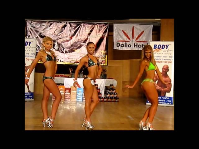 פיתוח גוף נשים מיס ביקיני - פיטנס