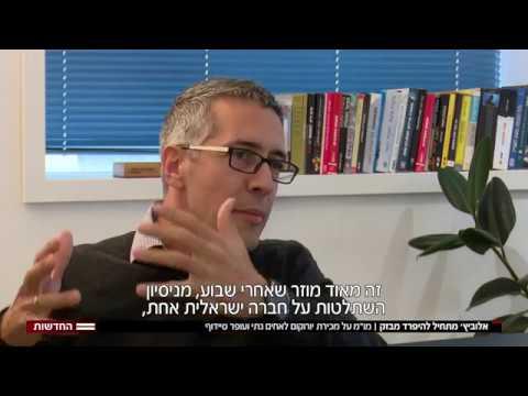 ערן פסטרנק - חדשות ערוץ 2 - 25.12.2017