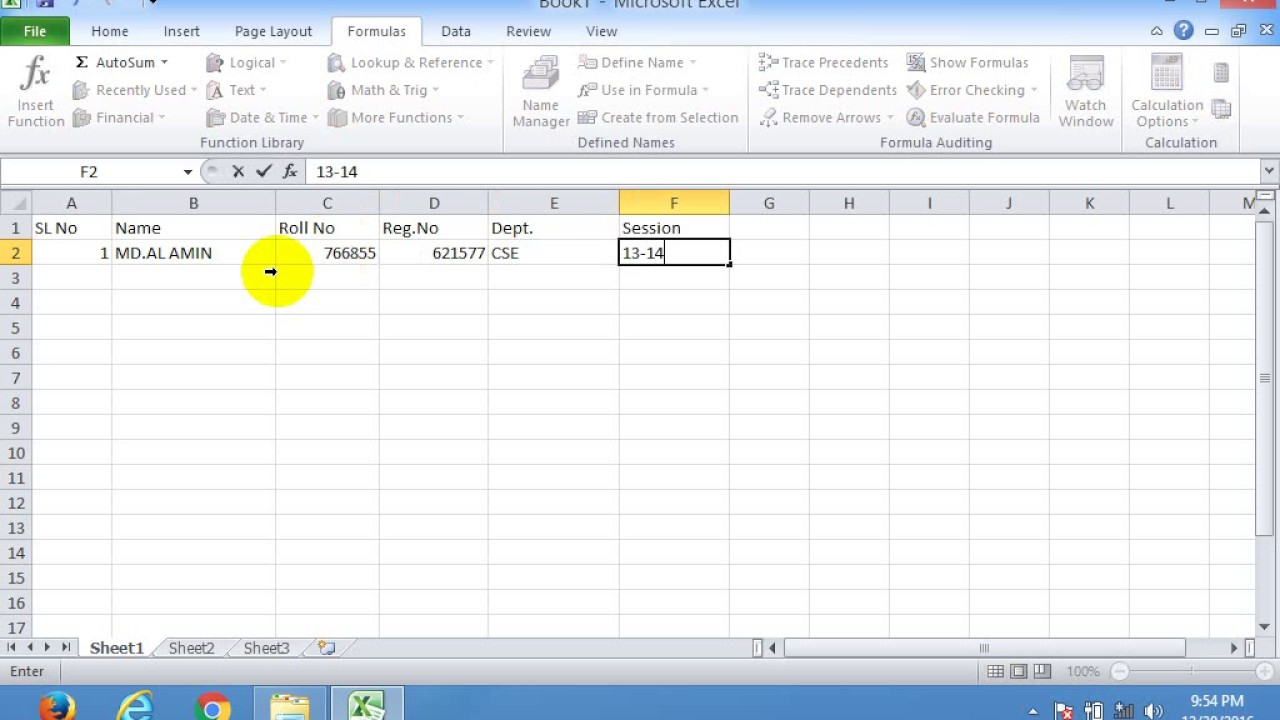 how to add watermark in excel 2017