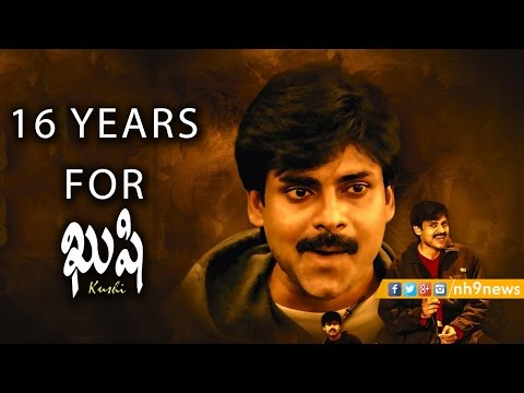 16 Years For Pawan Kalyan Kushi Movie | 16 Years For Kushi | Bhumika Chawla | NH9 News