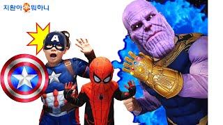 마법의문에서 타노스가 나타났다 마법의문을 열고 슈퍼히어로 지환이와 춤춰요 Thanos appeared in the magic door