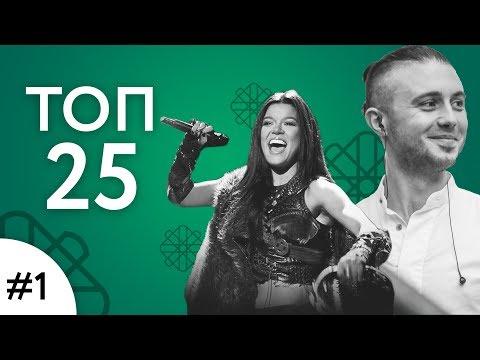ТОП 25 - УКРАИНСКИЕ ПЕСНИ КОТОРЫЕ ЗНАЮТ ВСЕ - УКРАИНЦЫ | УКРАЇНСЬКІ ПІСНІ ТА МУЗИКА | BEZODNYA MUSIC