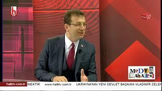 Ekrem İmamoğlu anlatamadıklarını anlattı / Ayşenur Arslan ile Medya Mahallesi 21 Mayıs