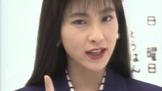 1991年2月10日発売 作詞:森高千里 作曲・編曲:斉藤英夫.