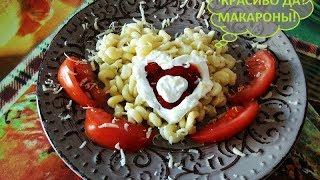Макарошки! Приготовить макароны пошагово Бюджетные рецепты для студентов/How to cook pasta