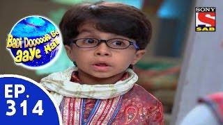 Badi Door Se Aaye Hain - बड़ी दूर से आये है - Episode 314 - 21st August, 2015