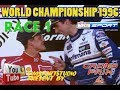 Grand Prix 4. Mod 1996. Race 1. Australia. Qualify and Race. No Comments.