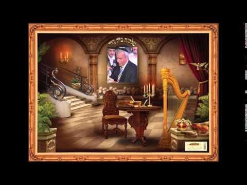 יחיאל נהרי נקדישך נוסח לדינו יהודי ספרד