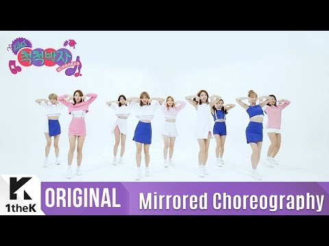 [Mirrored] TWICE(트와이스)_TT Choreography(티티 거울모드 안무영상)_1theK Dance Cover Contest