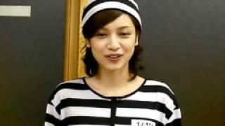 平愛梨 動画ブログ「愛まるごと梨かじり」更新中!! http://airi.visio...