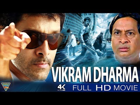 Vikram Dharma South Indian Hindi Dubbed Full Movie || Vikram Hindi Dubbed Full Movies