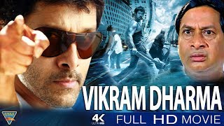 Vikram Dharma South Indian Hindi Dubbed Full Movie || Vikram Hindi Dubbed Full Movies