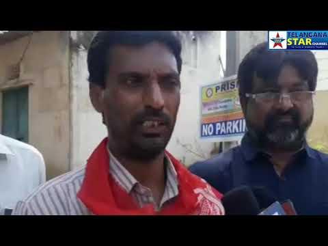 Hyderabad Metropolitan Water Supply  ki halat
