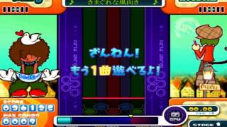 Popn Music 7 — Gameplay  {NTSC J} {HD 1080p} {PS2}