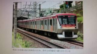 【大井町線急行7両化】東急田園都市線・大井町線・世田谷線のダイヤ改正の概要が発表されました