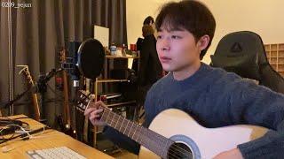 [YEJUN COVER] 백현(BAEKHYUN)(EXO), 도영(DOYOUNG)(NCT) - 인형 (Doll)