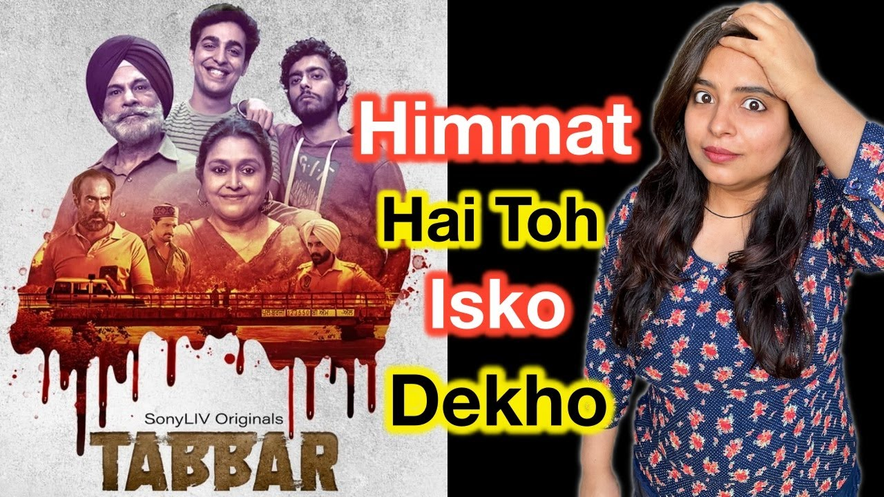 Tabbar Web Series REVIEW | Deeksha Sharma