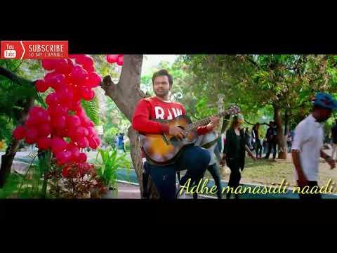 Adhe Kannu Needi Song Lyrics – Tej I Love You (2018) WhatsApp status