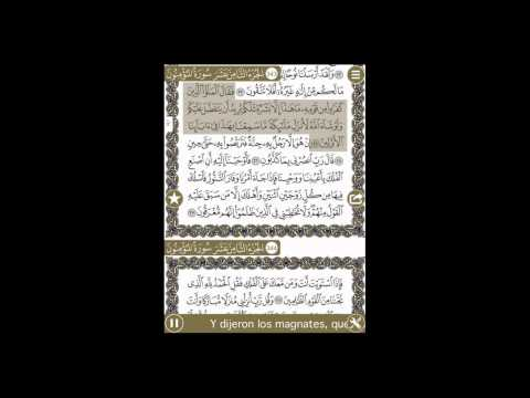 Mary , Jesus in Quran translated into Spanish