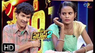Patas 2 | Praveen  & Faheema Performance | 6th  May 2019  | ETV Plus
