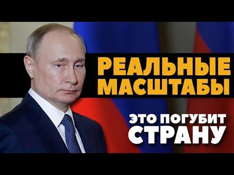 РУБЛЬ - Реальные масштабы ТРАГЕДИИ, что делать доллар рубль?