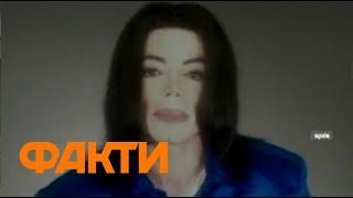 К 60-летию Майкла Джексона: малоизвестные факты и топ-5 песен короля поп-музыки