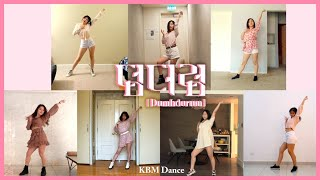 [KPOP IN QUARANTINE] KBM Dance | Apink (에이핑크) - 덤더럼(Dumhduru…