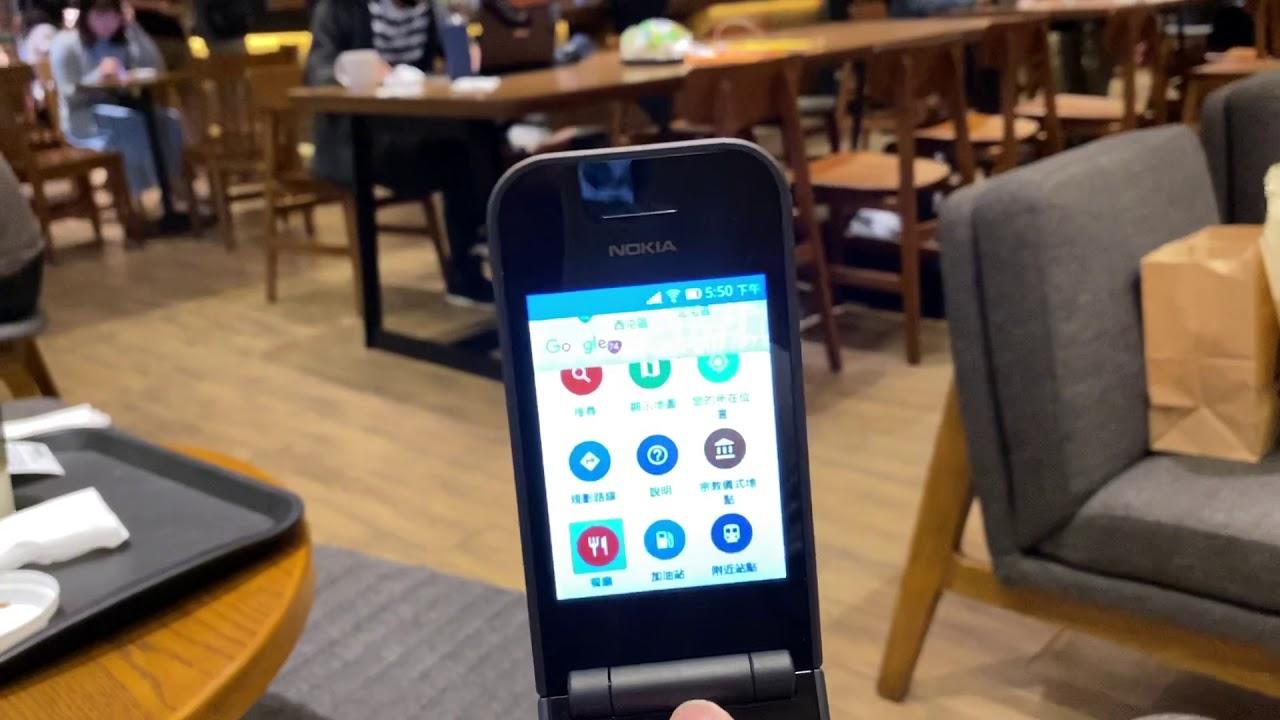 Nokia 2720 Flip 使用google Maps的操作介面 Youtube