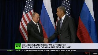 OK for Putin to support Obama but not Trump?