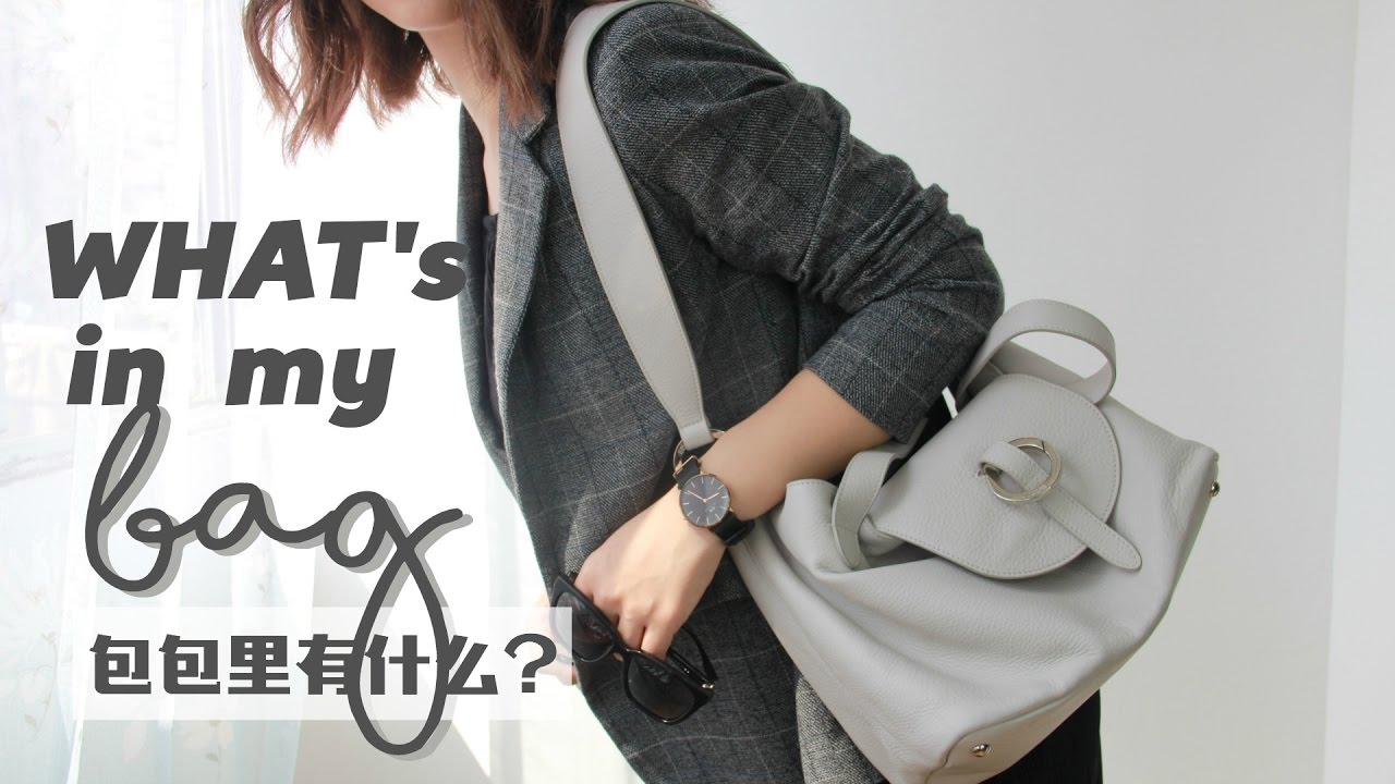 What s In My Bag  MELI MELO Tote   55f7c382cb04c