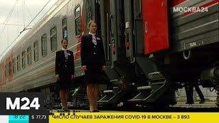 РЖД полностью закрыли международное сообщение из-за коронавируса - Москва 24