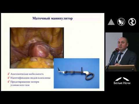 Гемотест. Ежегодная профилактика рака шейки матки