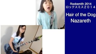 Here is Audrey (12) and Kate (7) playing Rocksmith -Hair of the Dog...