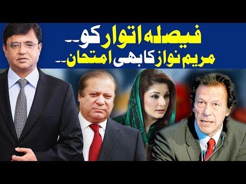Dunya Kamran Khan Ke Sath - 15 September 2017 - Dunya News