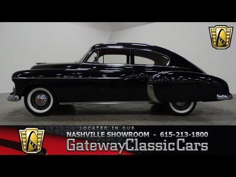 1950 chevrolet deluxe 2 dr frame off restoration or for Ebay motors com cars and trucks