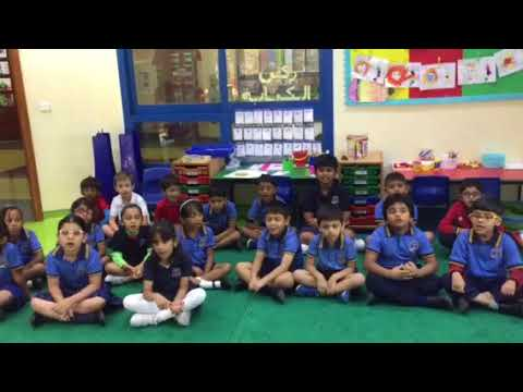 Capital School Dubai /Surat Al Ikhlas Y2B3IS