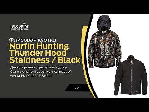 Флисовая куртка Norfin Hunting Thunder HoodStaidness / Black