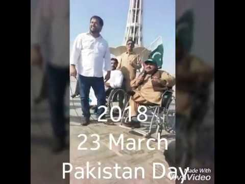 Sar e Aam celebrating 23 march2018at Minar e Pakistan