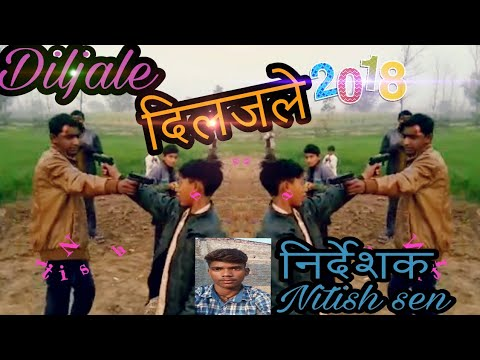 Diljale movie dialogue video HD