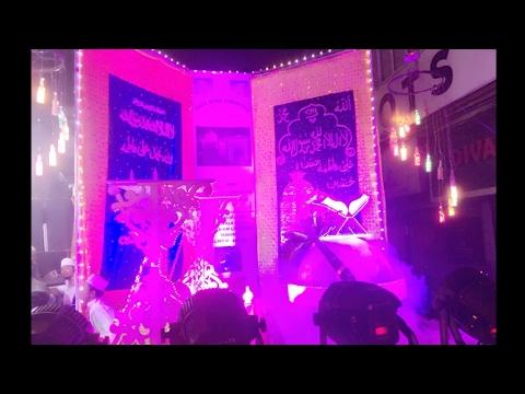 Makhdoom Shah Baba Sandal ||Mahim Sandal Dec 2016|| Ya Makhdoom Shaheed Sarkar Tere Dewane Aaye Hai